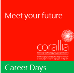 career days